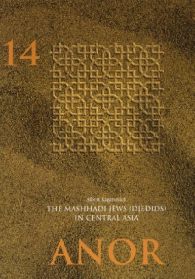 Kaganovitch, Albert: The Mashhadi Jews (Djedids) in Central Asia. Halle / Berlin: Klaus Schwarz Verlag 2007