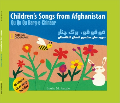 Cover of English-translated Afghan Children's Songbook, 2008 - National Museum of Afghanistan © Thierry Ollivier / Musée Guimet