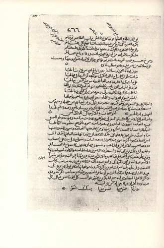Poem in the vulgar language with explicatory notes, From MS. B (Yeni Cami 888, fols. 265b-266a) © Bollingen Foundation Inc., New York, N. Y.