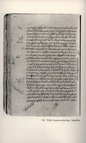 Tâhir's Letter to his Son, 'Abdallâh, Text showing corrections, from MS. C (Atif Effendi 1936, fols. 136b-137a of the Arabic pagination) © Bollingen Foundation Inc., New York, N.Y.