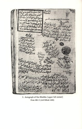 Autograph of Ibn Khaldûn (upper left corner), from MS. C (Atif Effendi 1936) © Bollingen Foundation Inc., New York, N. Y.