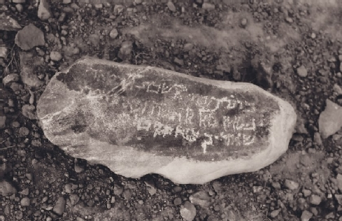 "Fig. 3 Inscription from the Kūh-i Kushkak dedicated to ""Shadi, son of Shadan""  dating March 8th 1117"