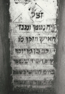 Figs.12 a-b: Epitaphs from the Jewish Cemetery